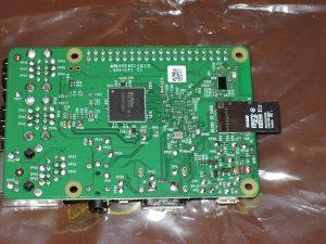 DSCN0836