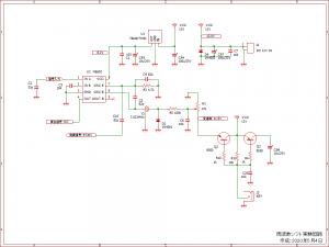周波数シフト実験回路