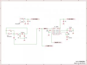 DBM実験回路2